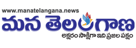 DEET article on ManaTelangana