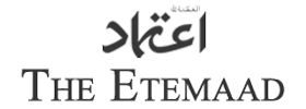 DEET article on TheEtemaad